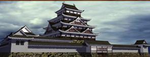 Shogun Zamek