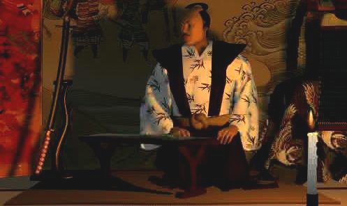 Shogun - Klany